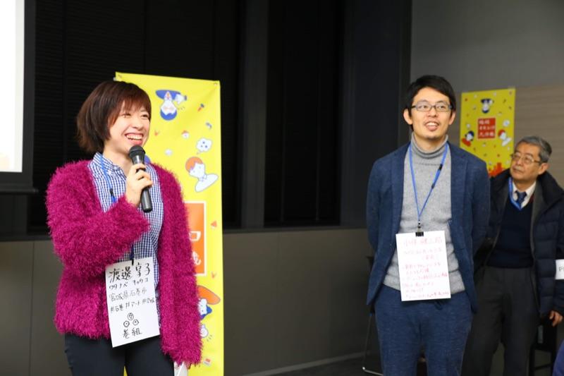 進行役の石巻市 合同会社巻組・渡邊享子さん、雲南市 NPO法人おっちラボ・小俣健三郎さん