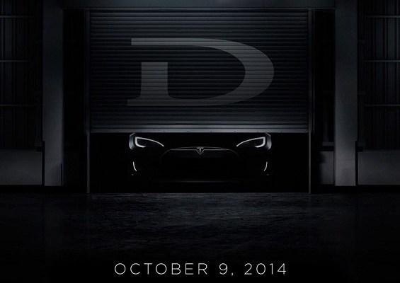 "Elon Musk teases ""the D"" announcement on Twitter"