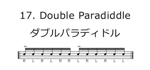 17.-Double-Paradiddle