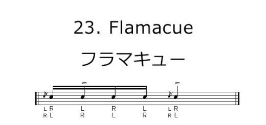 23.-Flamacue