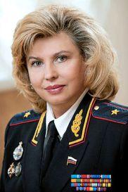 tatyana_moskalkova