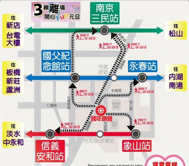 taipei_new_year_traffic01