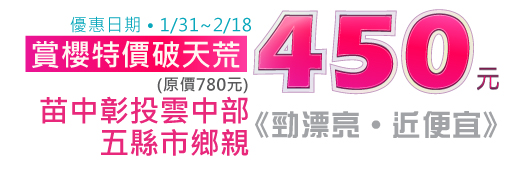 nine_new_year_04