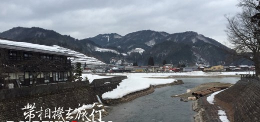 hida-kankou (10)
