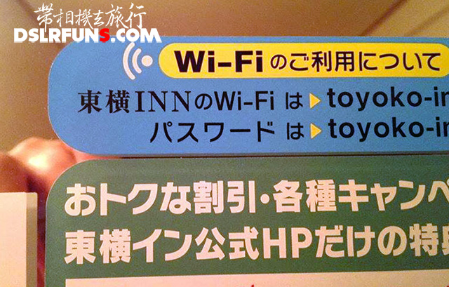 wifi-connect-11