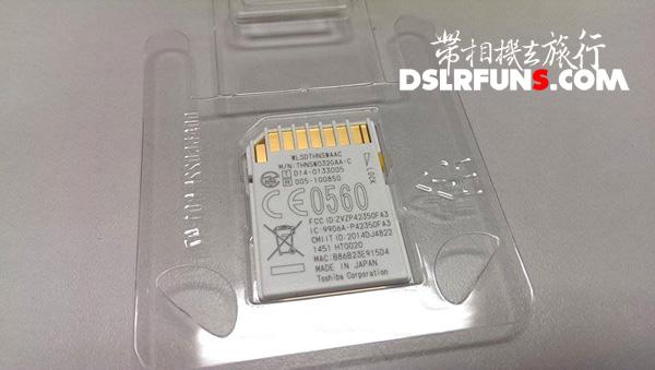 toshiba-wifi-sdcard (11)