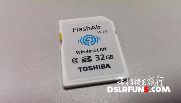 toshiba-wifi-sdcard (14)
