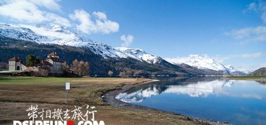 St_Moritz (1)