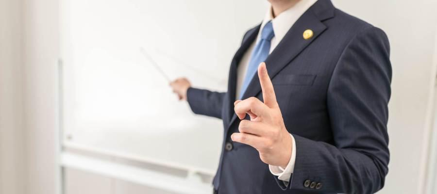 融資を受ける前に必ず専門家に相談しておいたほうがいい理由_アイキャッチ
