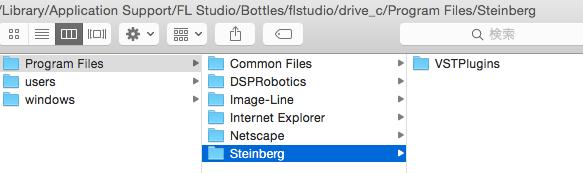 Crossover Mac内のフォルダ構造