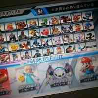 Possible Leaked Super Smash Bros. Character Screen Reveals Full Roster
