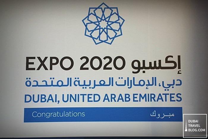 dubai expo 2020 logo