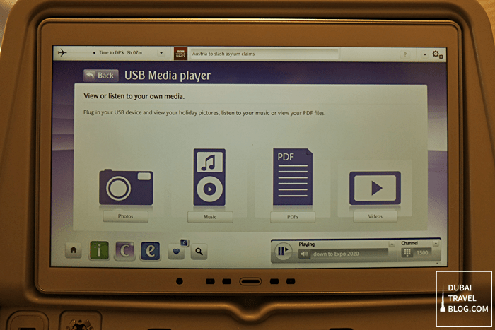 emirates airline inflight system