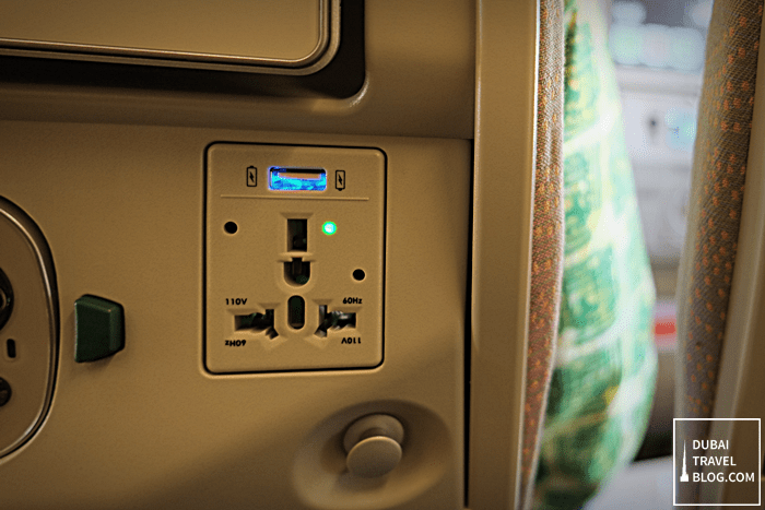 emirates inflight entertainment charging outlet