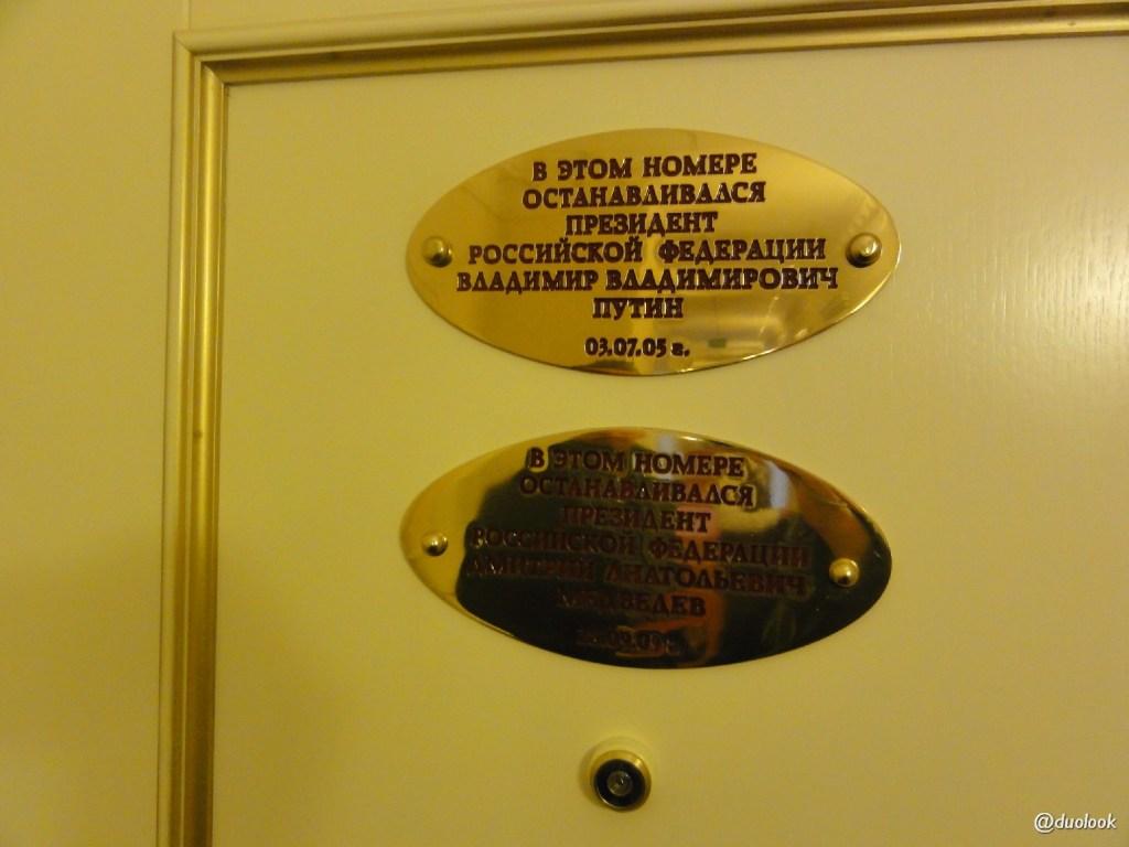 svetlogorsk-wladimir-putin-prezydent-rosji