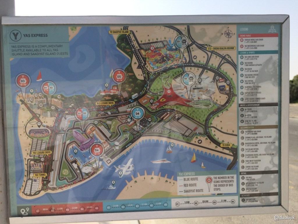 atrakcje Abu Dhabi Yas Island