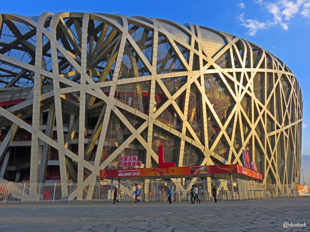 Ptasie Gniazdo - Stadion Olimpijski Letnich Igrzysk Olimpijskich w Pekinie w 2008 roku
