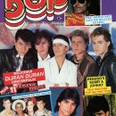 On the cover of Bop (1984)