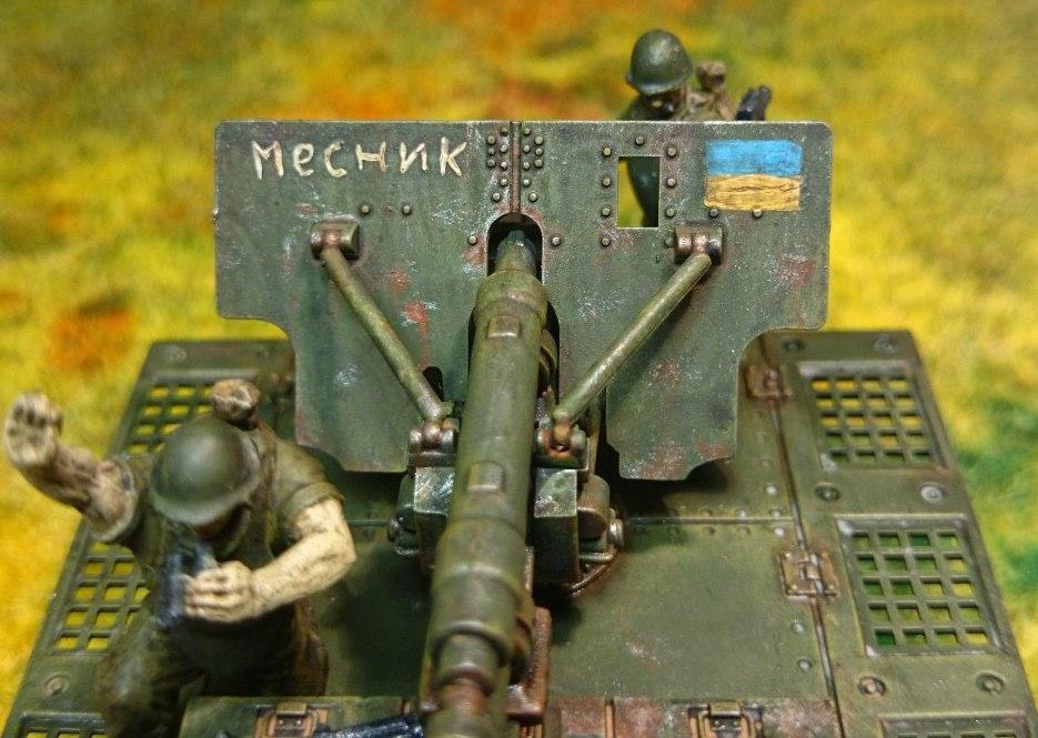 Heavy support for my Ukraine battalion