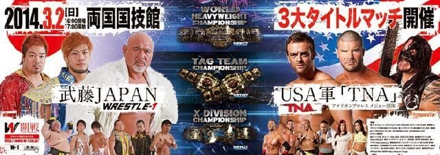 tna-wrestle1