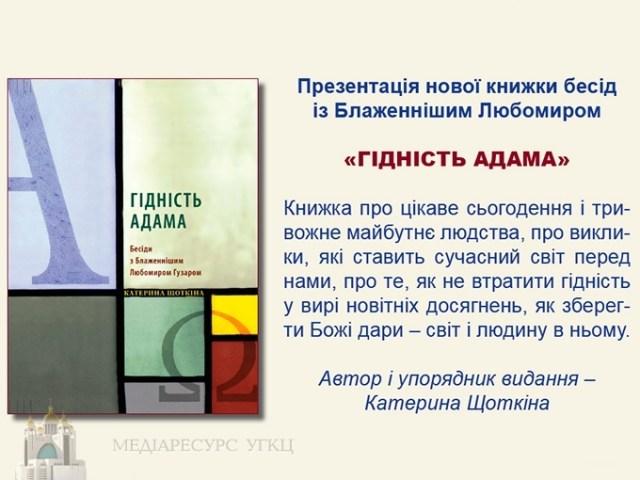 hidnist_adama1