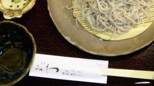 蕎麦みわ-4