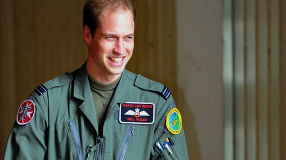 Príncipe William de Gales-enewsbdpress