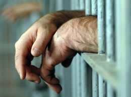 χέρια φυλακή
