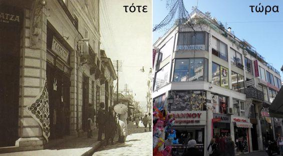 Αρχοντικό Αντωνόπουλου: Σκηνές μιας άλλης εποχής στο κεντρικότερο σημείο της πόλης