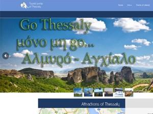 Go-Thessaly-mouzakinews copy
