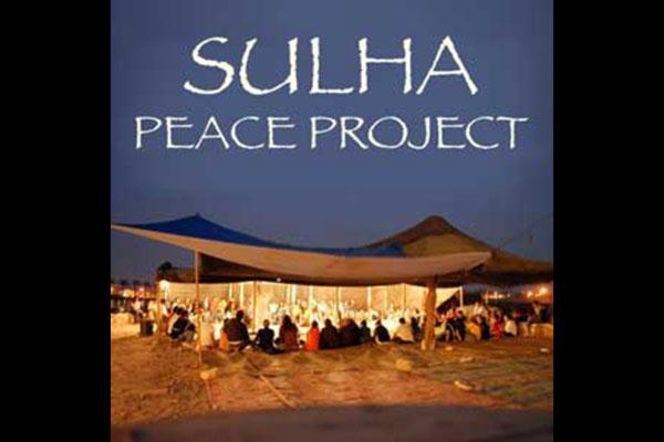 Sulha Peace Project