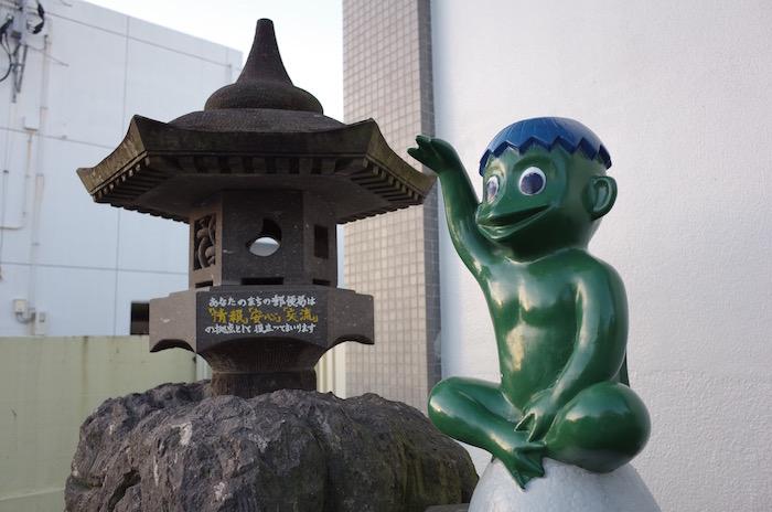 薩摩川内のガラッパと綱引き
