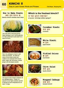 60-Kimchi 2
