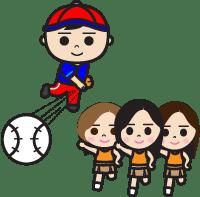 Female-Baseball