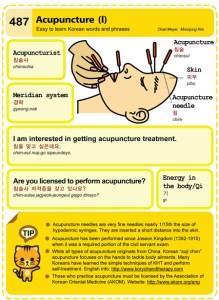 487-Acupuncture 1
