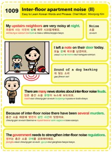 1009-Inter-floor apartment noise 2
