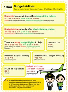 1044-Budget airlines