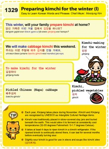 1329 - Preparing kimchi for the winter 1