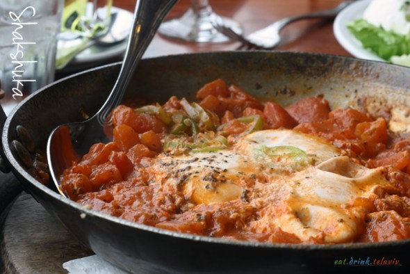 best shakshuka in tel aviv