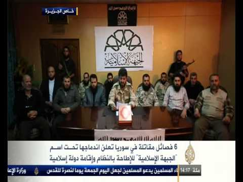 """Syria Forecast: Leading Insurgent Factions Form """"Islamic Front"""""""