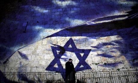 ISRAEL JEWISH STATE
