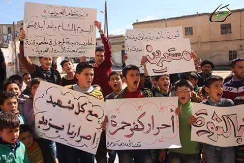 SYRIA PROTEST KAFR HAMRA 13-03-15
