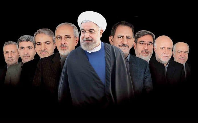 President Hassan Rouhani And Members Of His Current Cabinet