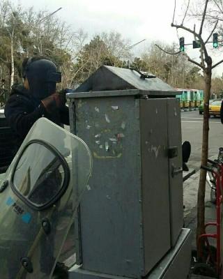 IRAN JUNCTION BOX