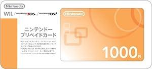 ニンテンドープリペイドカード1000円 / 任天堂