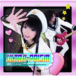 TVアニメ『侵略!イカ娘』OP主題歌 【初回限定盤CD+DVD】