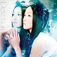 Devotion(CD+DVD)