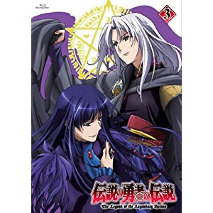 伝説の勇者の伝説 第3巻 [Blu-ray]