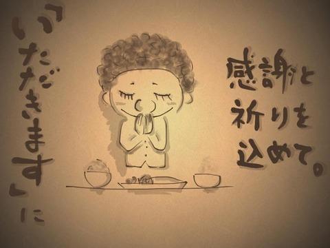 blog_import_54fc4e676ae3e