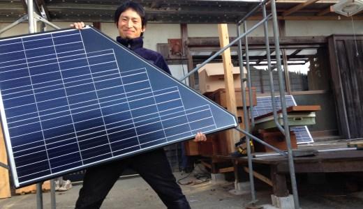 意外と安い!ソーラーパネルをお得に買う方法を伝授します!